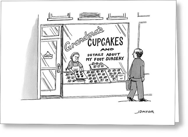 A Storefront Reads: Grandma's Cupcakes Greeting Card