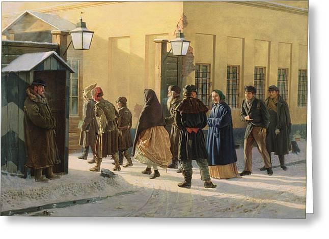 A Street Scene, Outside A Prison, 1868 Oil On Canvas Greeting Card by Vasili Georgievich Malyschev