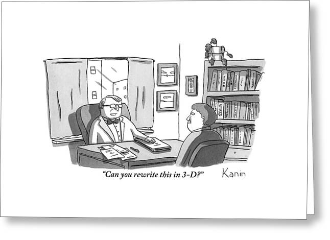 A Suited Man Behind A Desk Addresses A Writer Greeting Card by Zachary Kanin