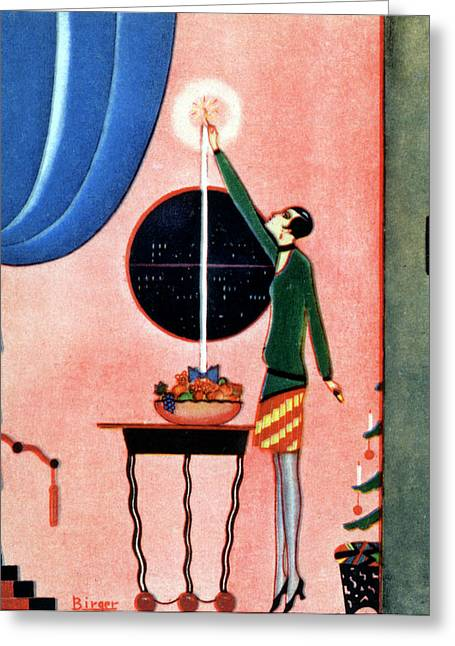 A Tall Thin Lady Stands On  Tip-toe Greeting Card