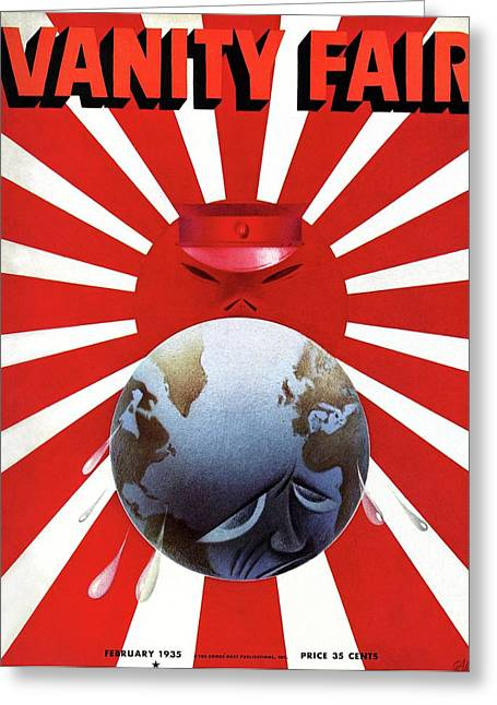 A Vanity Fair Cover Depicting The Rise Of Japan Greeting Card by Paolo Garretto