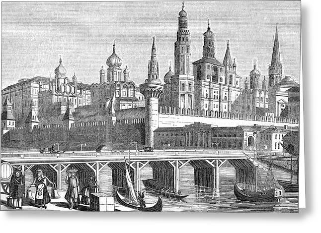 A View Of The Kremlin From The River Greeting Card by Mary Evans Picture Library