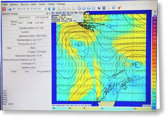 A Weather Readout For The Drake Passage Greeting Card by Ashley Cooper