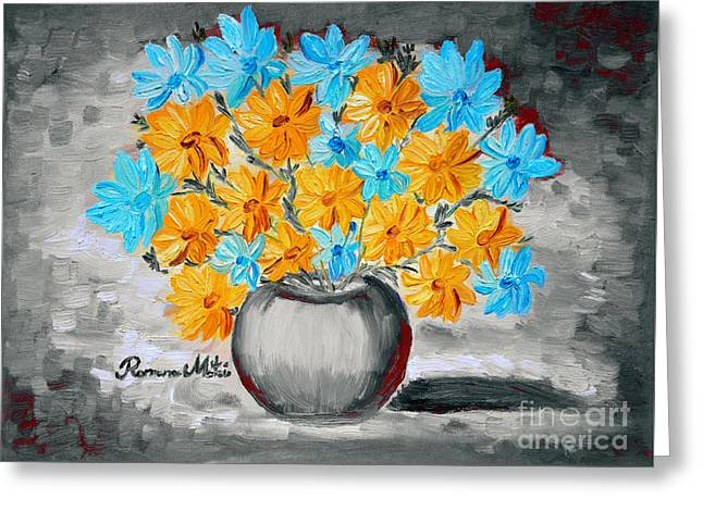 A Whole Bunch Of Daisies Selective Color II Greeting Card by Ramona Matei