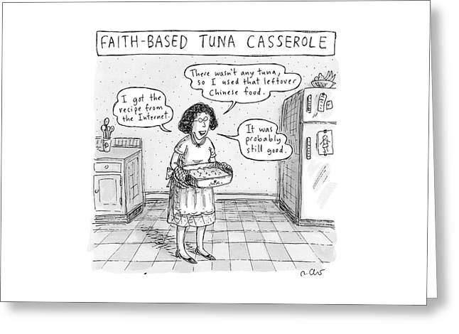 A Woman Describes Her Tuna Casserole Greeting Card