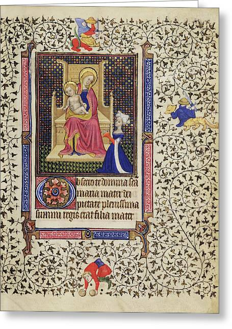 A Woman In Prayer Before The Virgin And Child Follower Greeting Card by Litz Collection
