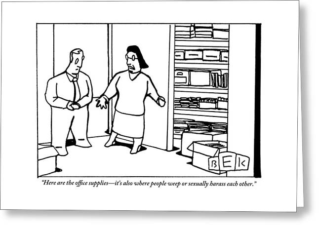 A Woman Opens The Door To A Supply Closet Greeting Card