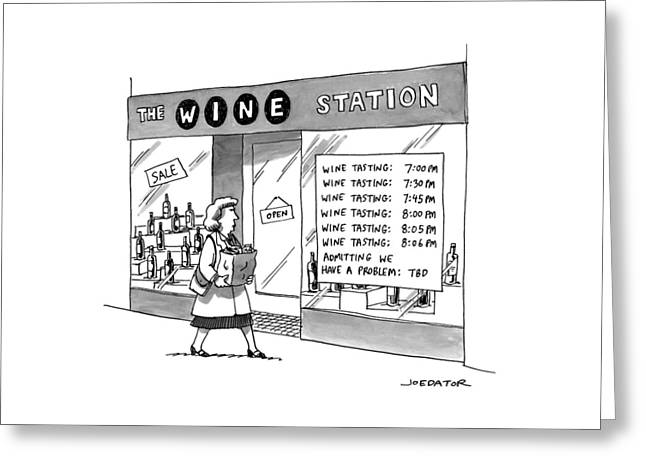 A Woman Walks By A Store Called The Wine Station Greeting Card