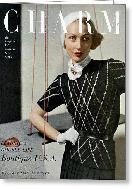 A Woman Wearing A Outfit By Joseph Guttmann Greeting Card by  Balkin - Studio Associates