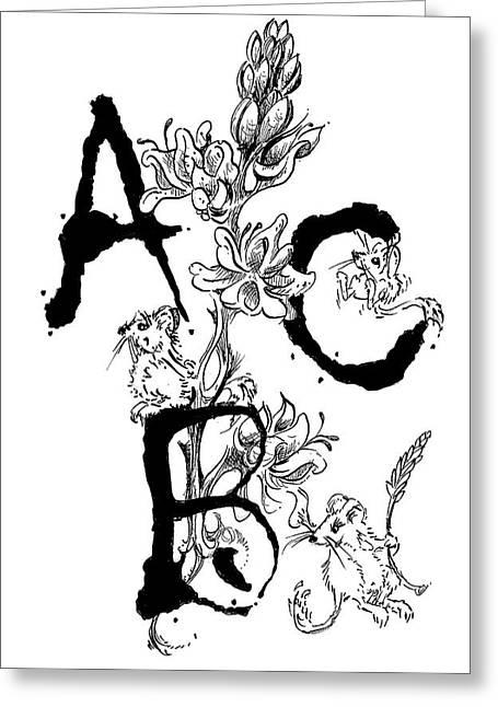 A B C  Greeting Card