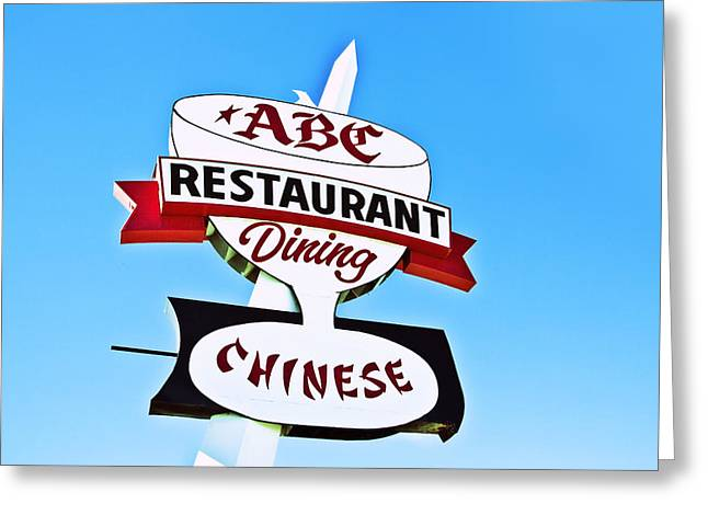 Abc Restaurant Vintage Neon Sign Greeting Card