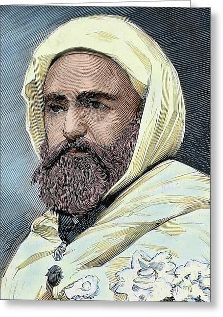 Abd Al-qadir B Muhyi Al-din Al-hasani Greeting Card