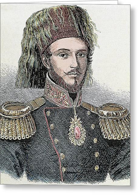 Abdulmecit I (1823-1861 Greeting Card
