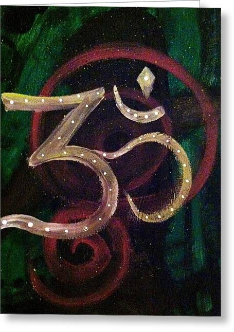 Abstract Aum Greeting Card