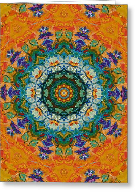 Abstract Aztec Sun Greeting Card