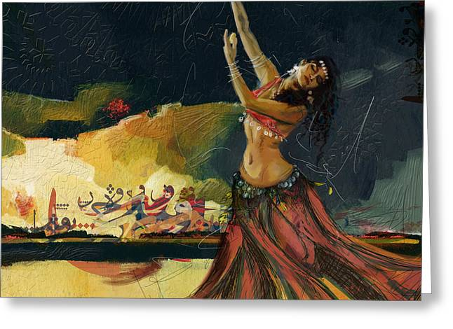 Abstract Belly Dancer 5 Greeting Card