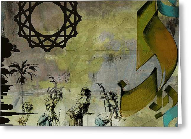 Belly Dance Abstract 1 Greeting Card by Corporate Art Task Force