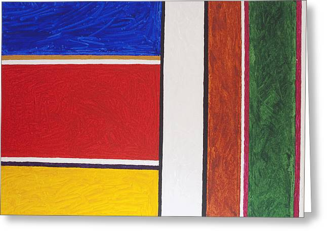 Abstract Rectangles Greeting Card