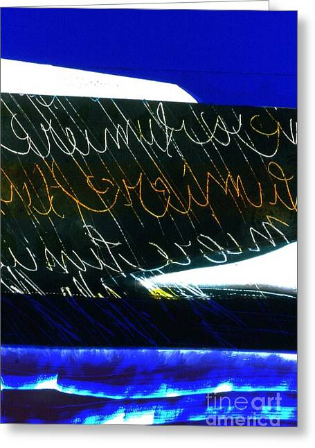 Abstrait 8 Greeting Card