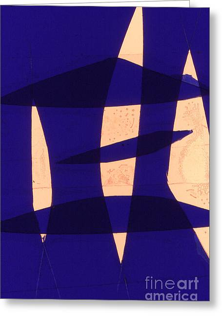 Abstrait6 Greeting Card