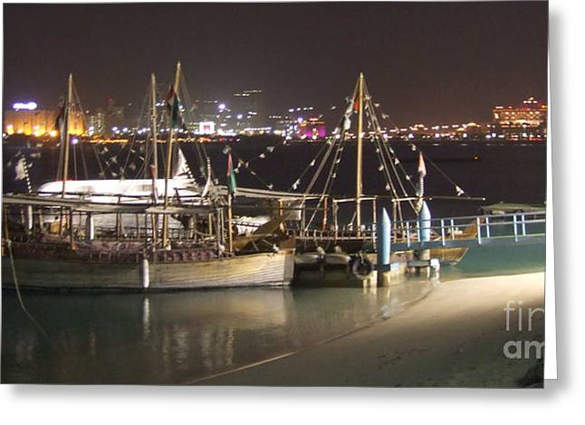 Abu Dhabi At Night Greeting Card by Andrea Anderegg