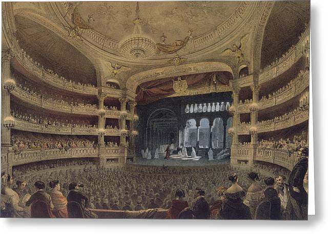 Academie Imperiale De Musique Paris Greeting Card