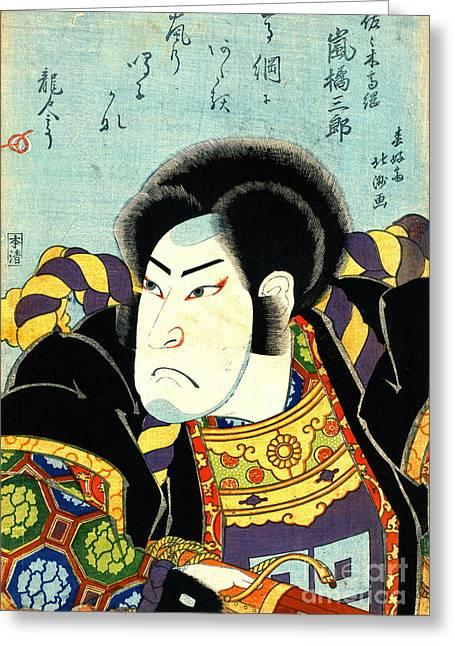 Actor Arashi Kichisaburo 1818 Greeting Card by Padre Art