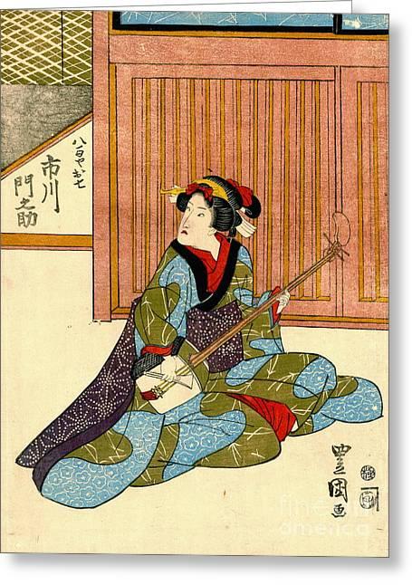 Actor Ichikawa Monnosuke 1818 Greeting Card