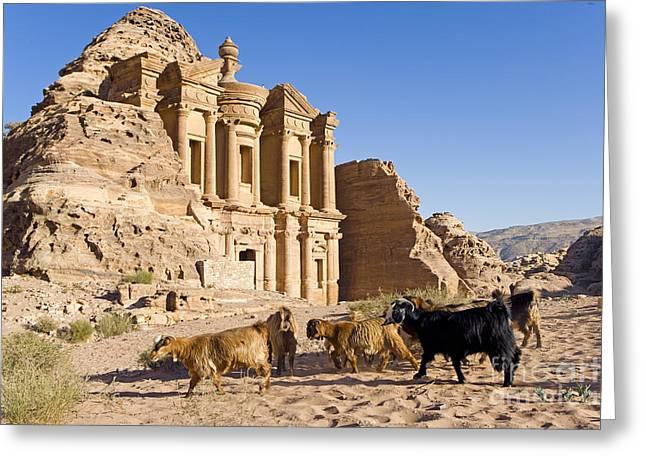 Ad Deir, Petra, Jordan Greeting Card