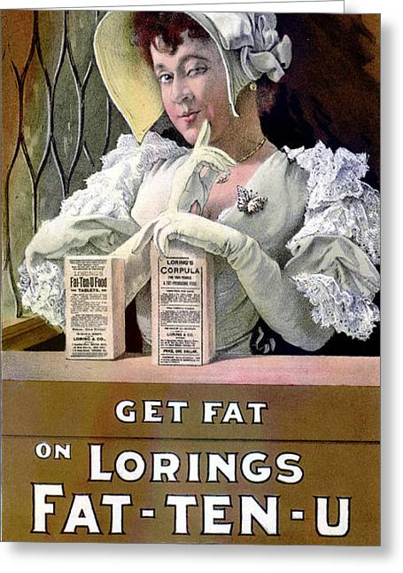 Ad For Patent Medicines 1895 Greeting Card by Science Source