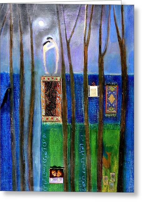 Adam And Eve, 2011 Oil On Canvas Greeting Card by Roya Salari