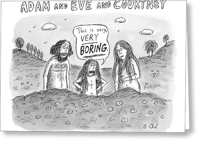 Adam And Eve And Courtney In The Garden Of Eden Greeting Card