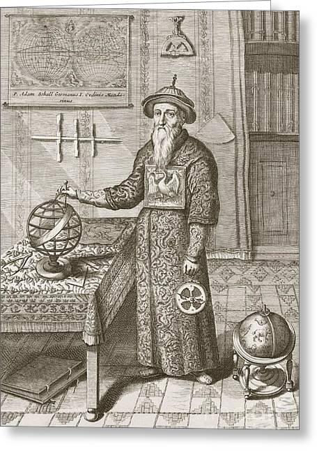 Adam Schall, German Jesuit Astronomer Greeting Card