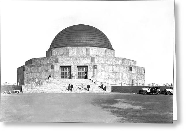 Adler Planetarium Greeting Card