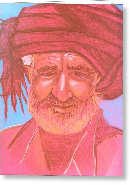 Afghan Man Greeting Card