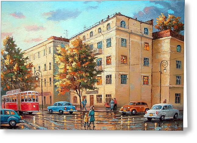 Greeting Card featuring the painting After Rain by Dmitry Spiros