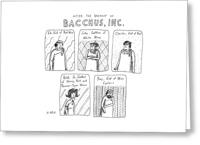 After The Breakup Of Bacchus Greeting Card