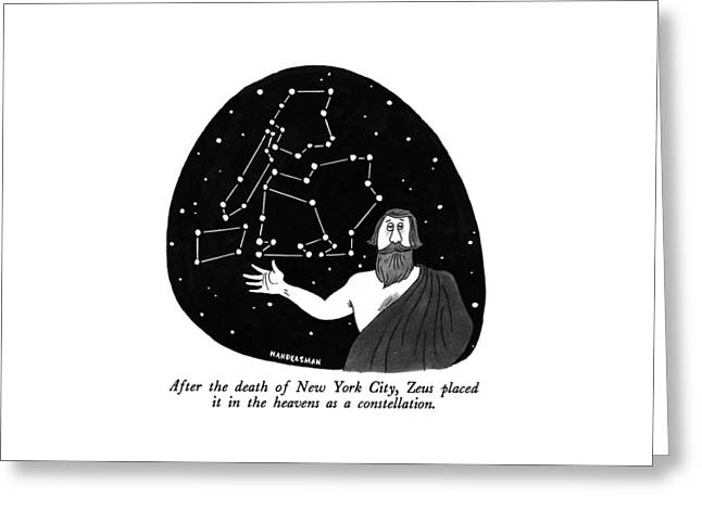 After The Death Of New York City Greeting Card