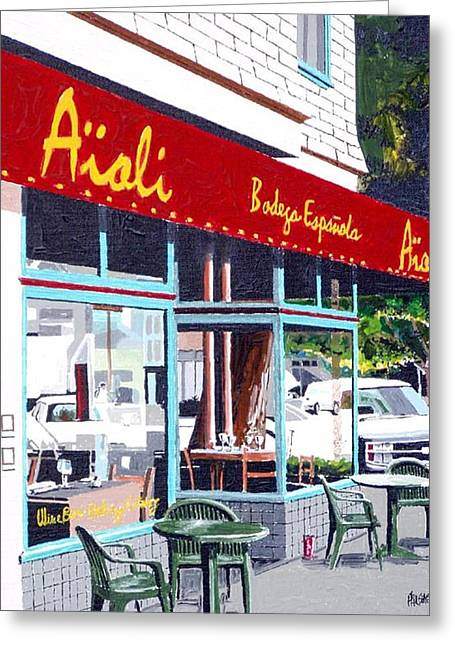 Aioli Greeting Card by Paul Guyer