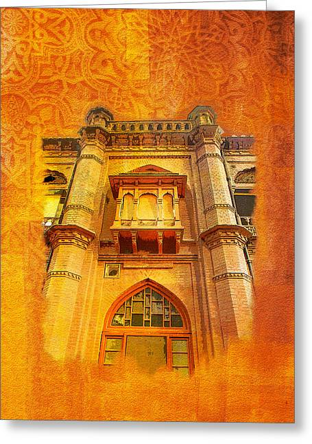 Aitchison College Greeting Card