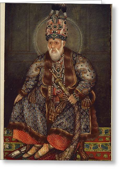 Akbar II Greeting Card
