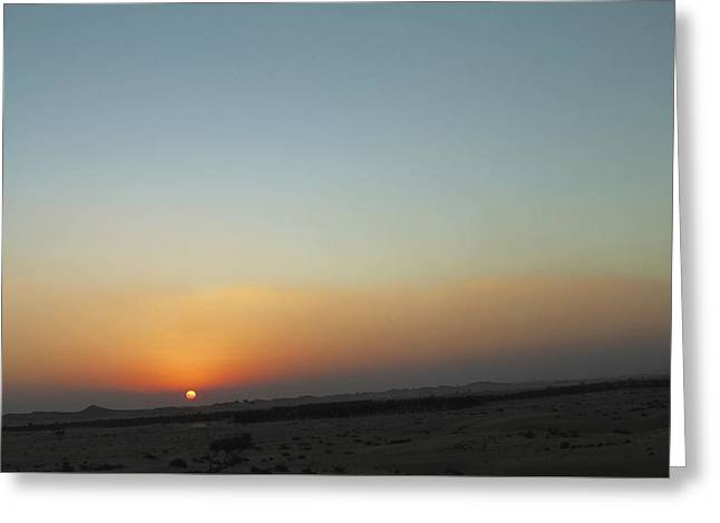 Al Ain Desert 2 Greeting Card