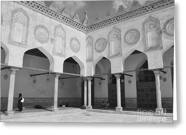Al Azhar Mosque Cairo Greeting Card by Nigel Fletcher-Jones