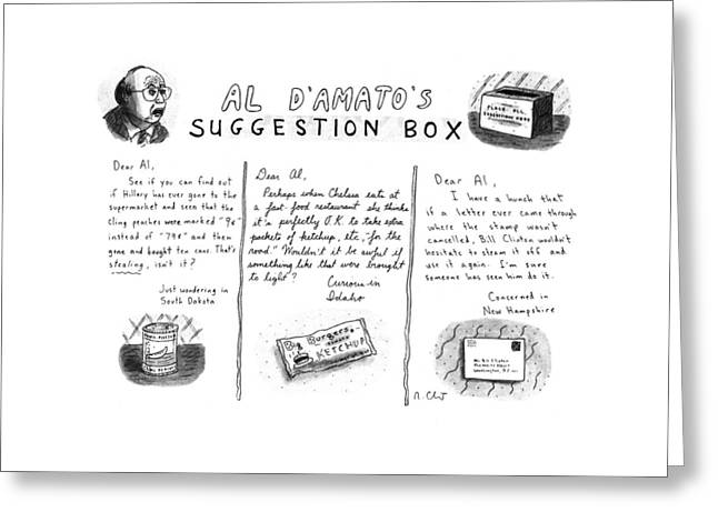 Al D'amato's Suggestion Box Greeting Card