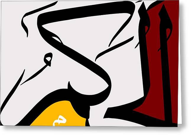 Al-hakm Greeting Card by Catf