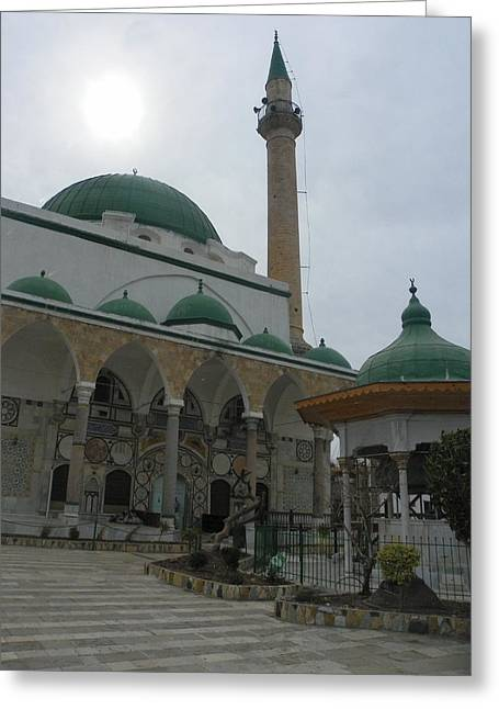 Al Jazzar Mosque Greeting Card by Noreen HaCohen