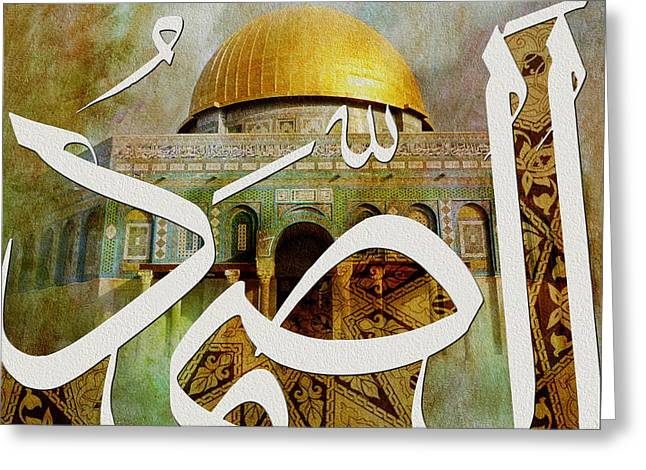 Al Qahhar Greeting Card by Corporate Art Task Force