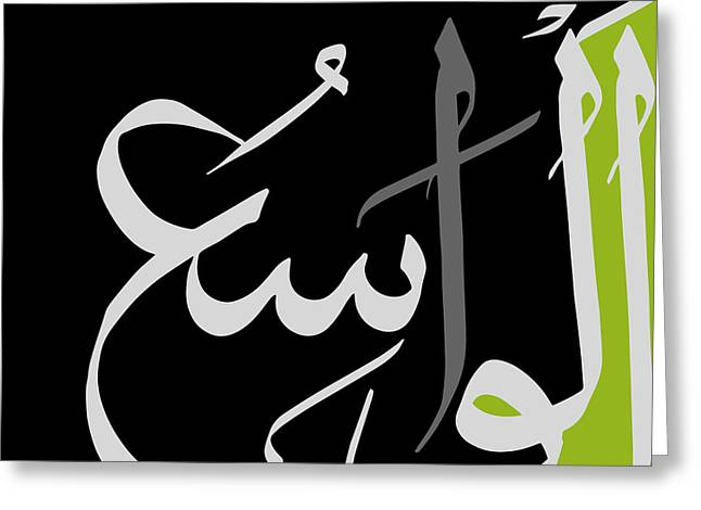 Al-wasi' Greeting Card by Catf
