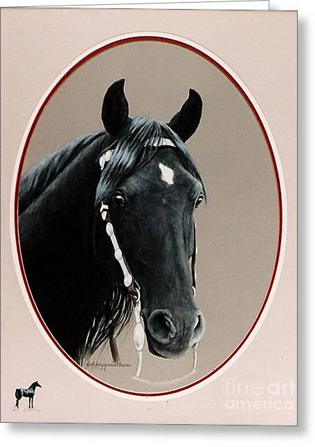 Al Zirr Portrait Greeting Card by DiDi Higginbotham