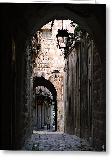 Aleppo Alleyway01 Greeting Card